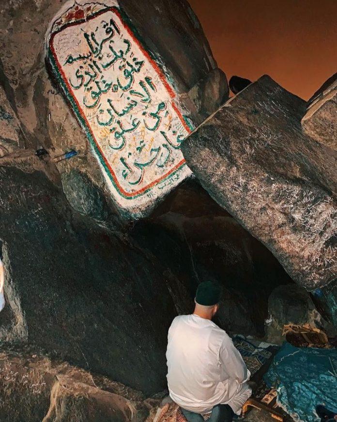 Ramadan Bulan Kitabullah (Seri 1)